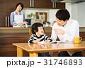 家族 見守る 勉強の写真 31746893