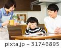 家族 見守る 勉強の写真 31746895