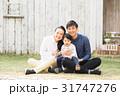 家族 3人 庭の写真 31747276