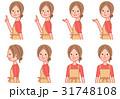 女性 上段:体横向き、下段:各向き笑顔 上半身セット 31748108
