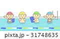水泳の授業 31748635