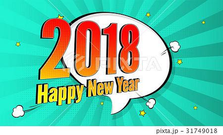 New Year pop art splash background, explosion in 31749018