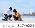 家族 お出かけ 海の写真 31749224