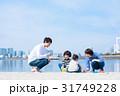 家族 お出かけ 海の写真 31749228