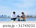 ファミリー お出かけ 海の写真 31749232