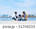 家族 お出かけ 海の写真 31749233