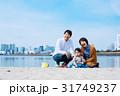 家族 お出かけ 海の写真 31749237