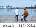ファミリー お出かけ 海の写真 31749238