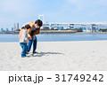 散歩 砂浜 子育ての写真 31749242