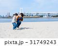 散歩 海 砂浜の写真 31749243