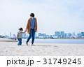 家族 散歩 海の写真 31749245