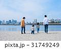 ファミリー お出かけ 海の写真 31749249