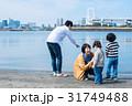 家族 砂浜 子育ての写真 31749488