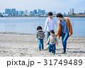 家族 散歩 砂浜の写真 31749489