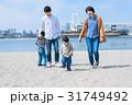 家族 散歩 海の写真 31749492