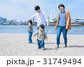 家族 散歩 砂浜の写真 31749494