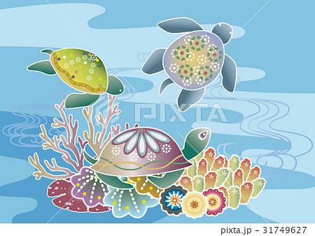 紅型風沖縄の海の風景-ウミガメとサンゴ 31749627