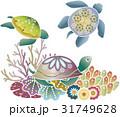 紅型風沖縄の海の生物-ウミガメとサンゴ 31749628