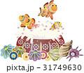 紅型風沖縄の海の生物-クマノミとイソギンチャク 31749630