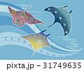 紅型風沖縄の海の風景-マンタ 31749635
