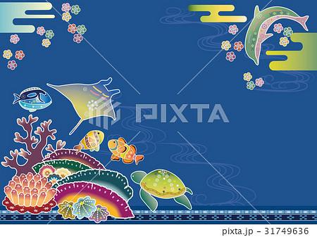 紅型風沖縄の海の風景-マンタ・イルカ・ウミガメ・熱帯魚とサンゴ 31749636