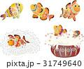 紅型風沖縄の海の生物セット-クマノミとイソギンチャク 31749640