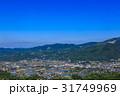新緑の湯布院 狭霧台からの眺め 31749969