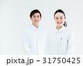男女 医者 薬剤師の写真 31750425
