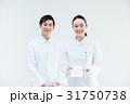 男女 薬剤師 笑顔の写真 31750738