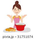 人物 女性 主婦のイラスト 31751074