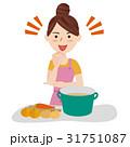 人物 女性 主婦のイラスト 31751087
