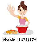 主婦 若い キッチンのイラスト 31751570