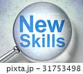 教育 概念 鍛えるのイラスト 31753498