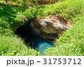天窓洞 洞窟 海の写真 31753712