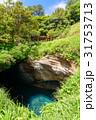 天窓洞 洞窟 海の写真 31753713