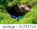 天窓洞 洞窟 海の写真 31753714
