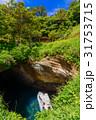 天窓洞 洞窟 海の写真 31753715