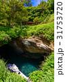 天窓洞 洞窟 海の写真 31753720