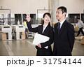 倉庫 男性 女性の写真 31754144