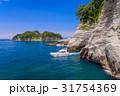 堂ヶ島 西伊豆 海の写真 31754369