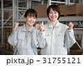 物流 倉庫 働く人々 31755121
