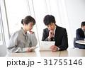 打合せ ビジネスイメージ ビジネスの写真 31755146
