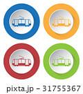 市電 路面電車 チンチン電車のイラスト 31755367