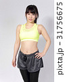 若い女性 フィットネスイメージ 31756675