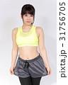 女性 若い フィットネスの写真 31756705