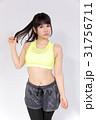女性 若い フィットネスの写真 31756711