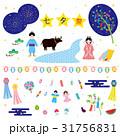 素材-七夕(テクスチャ) 31756831
