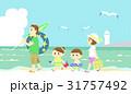 海水浴 海 家族のイラスト 31757492