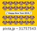 2018年 年賀状 戌年 イヌ 表情 イラスト 31757543