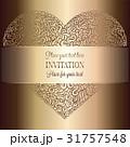 招待 勧誘 招待状のイラスト 31757548
